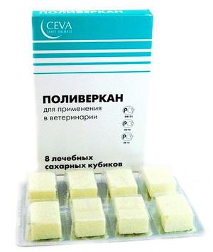 Лекарства для кошек от глистов: препараты, уколы и суспензии ...