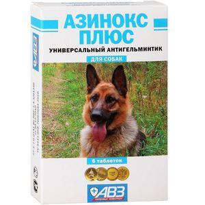 Азинокс плюс для собак инструкция по применению, отзывы | «дай лапу».