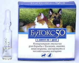 Бутокс от блох - препарат для животных