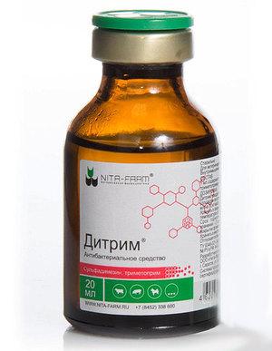 Дитрим 20мл - антибиотик для животных