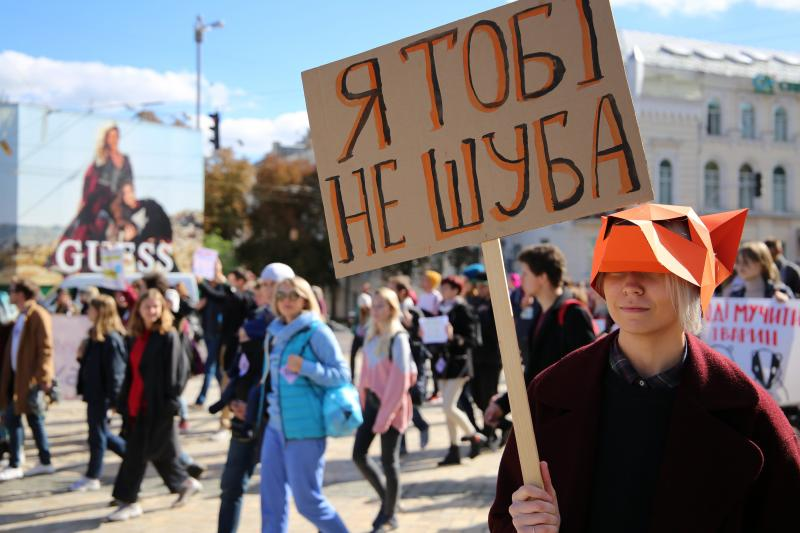В Киеве прошёл марш за права животных