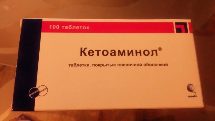 ketoaminol_1551382498_5c7837e28f0b8.jpg