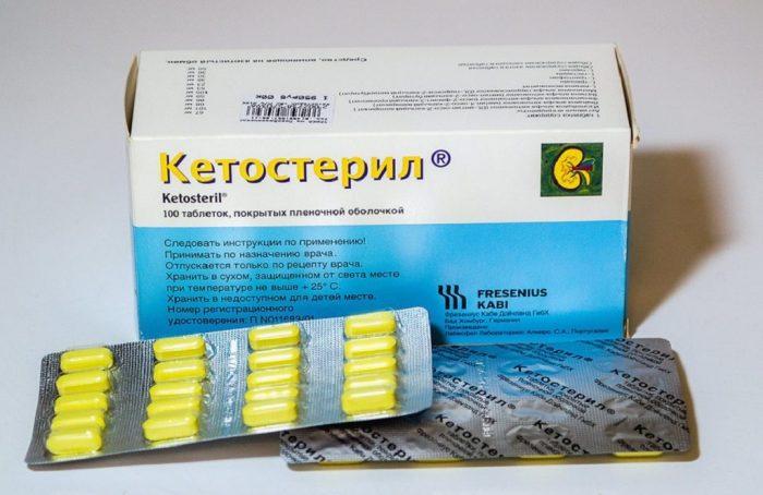ketosteril_dlya_koshek_1551033011_5c72e2b36fdef.jpg
