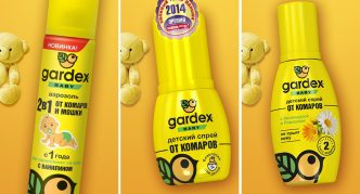 Репелленты для детей от 1 года — Gardex Baby