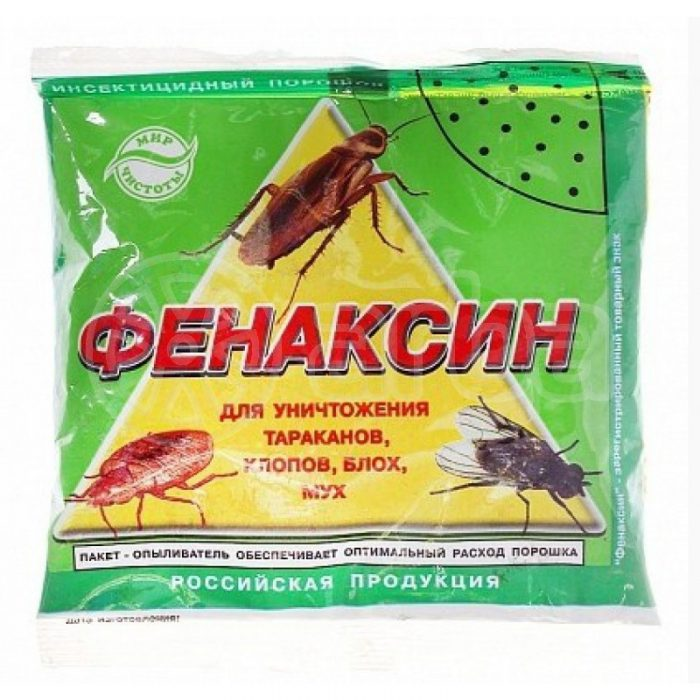 Фенаксин (пакет)