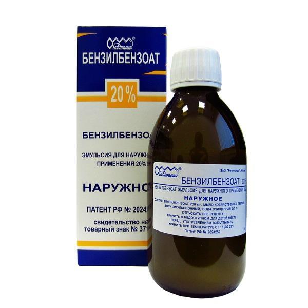 Бензилбензоат в виде эмульсии