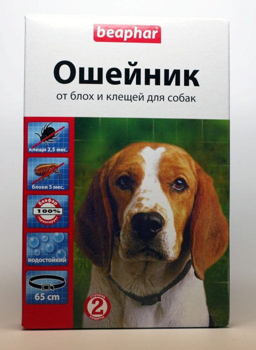 Ошейник от клещей и блох для собак Беафар