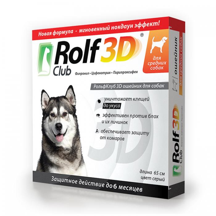 Ошейник для собак Рольф Клуб 3D