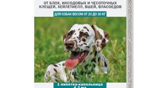 Капли Барс для собак весом от 20 до 30 кг