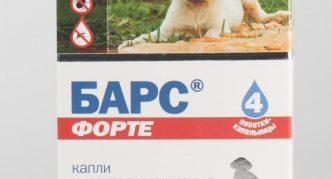 Барс Форте для щенков
