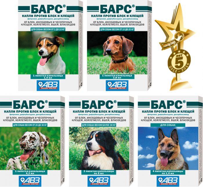 Линейка средств Барс для собак