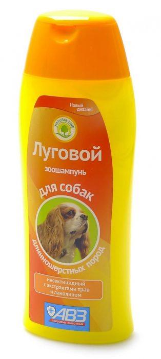 Для собак длинношёрстных пород