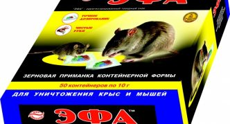Препарат Эфа
