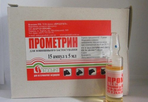 Прометрин от блох