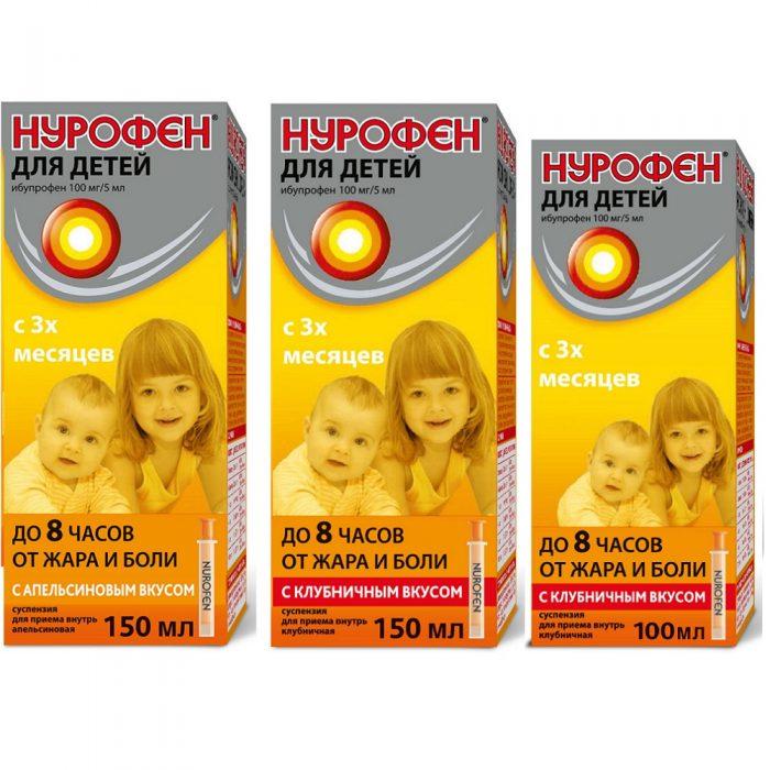 Сироп Нурофен для детей