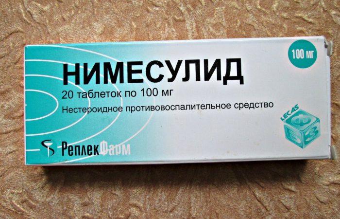 Таблетки Нимесулид
