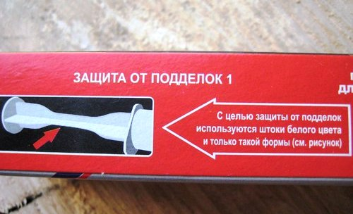 упаковка дохлокса