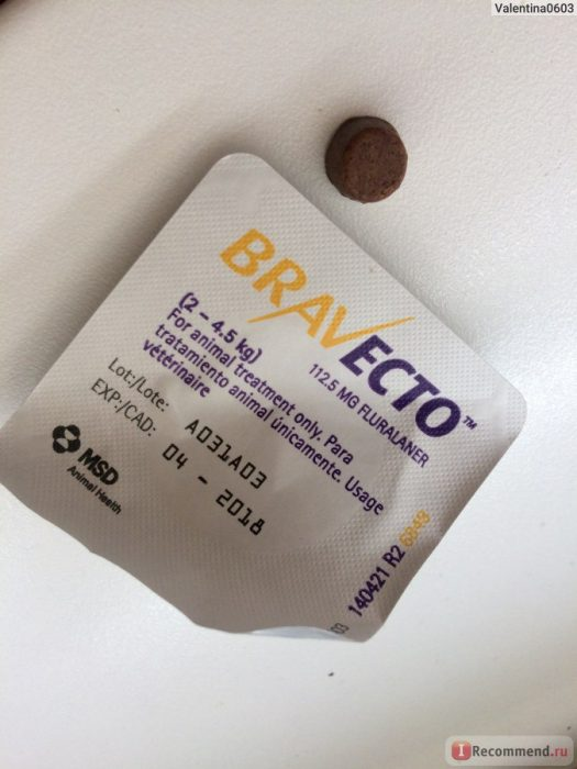 Блистер от таблетки Бравекто