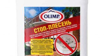 Олимп Стоп-плесень