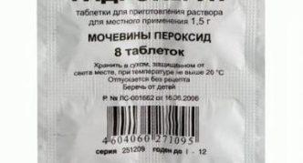 Перекись водорода (гидроперит)