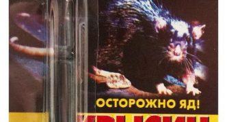Препарат Крысин