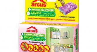 Ловушки от моли ARGUS