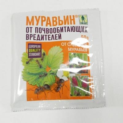 Гранулы Муравьин