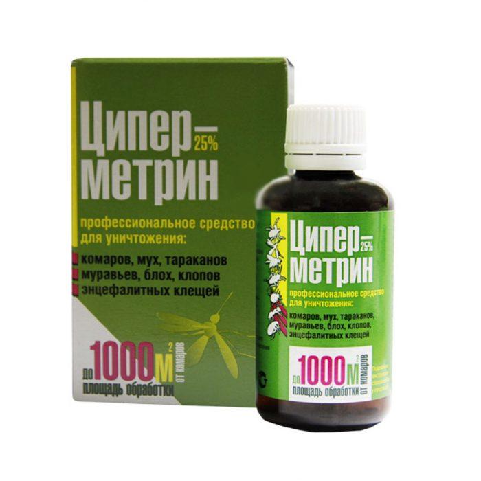 эмульсия Циперметрин