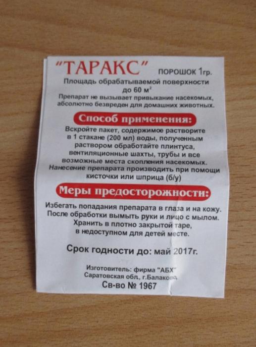 Таракс инструкция