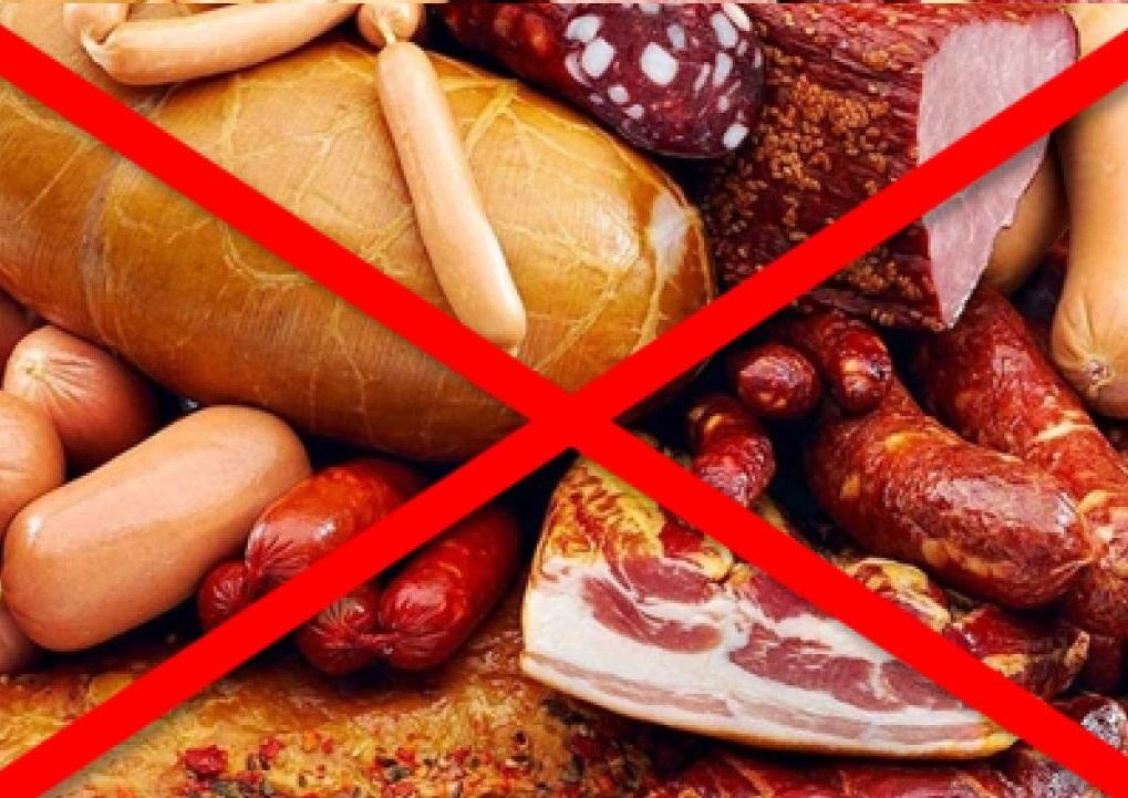 Колбасные изделия и полуфабрикаты
